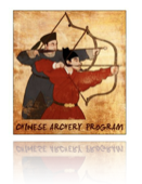 Chinese Archery Program